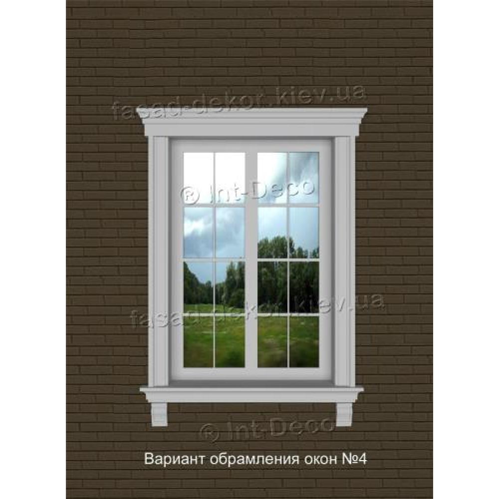 Фасад дома варианты отделки окон на фасаде № 4